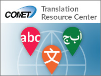 COMET Translation Resource Center