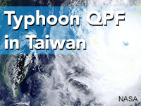 Typhoon QPF in Taiwan